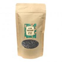 加油讚晶鑽黑礦鹽 250g/包