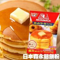 日本進口 MORINAGA森永鬆餅粉 600G(150G*4袋/包)
