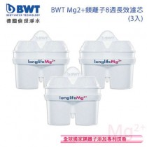 【BWT】 Penguin Mg2 鎂離子健康濾水壺-長效型濾心 (3入組 *2盒)