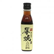 [厚燒]黑芝麻油(188ml/瓶)