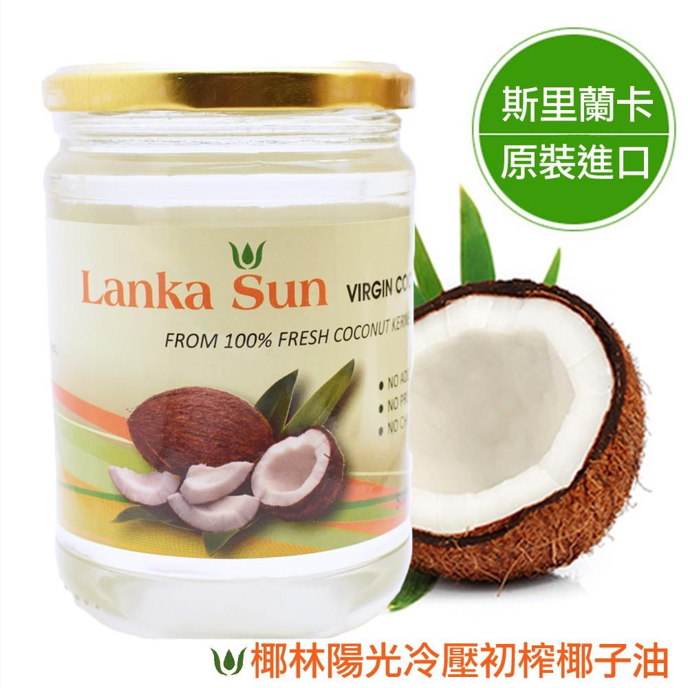 椰林陽光冷壓初榨椰子油(500ml*12罐)