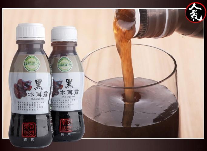 自然樂活 養生 黑木耳露(350ml*20罐*4箱)不可與其他商品合併
