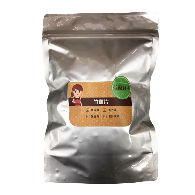 低醣廚坊 竹薑片(60g/包)