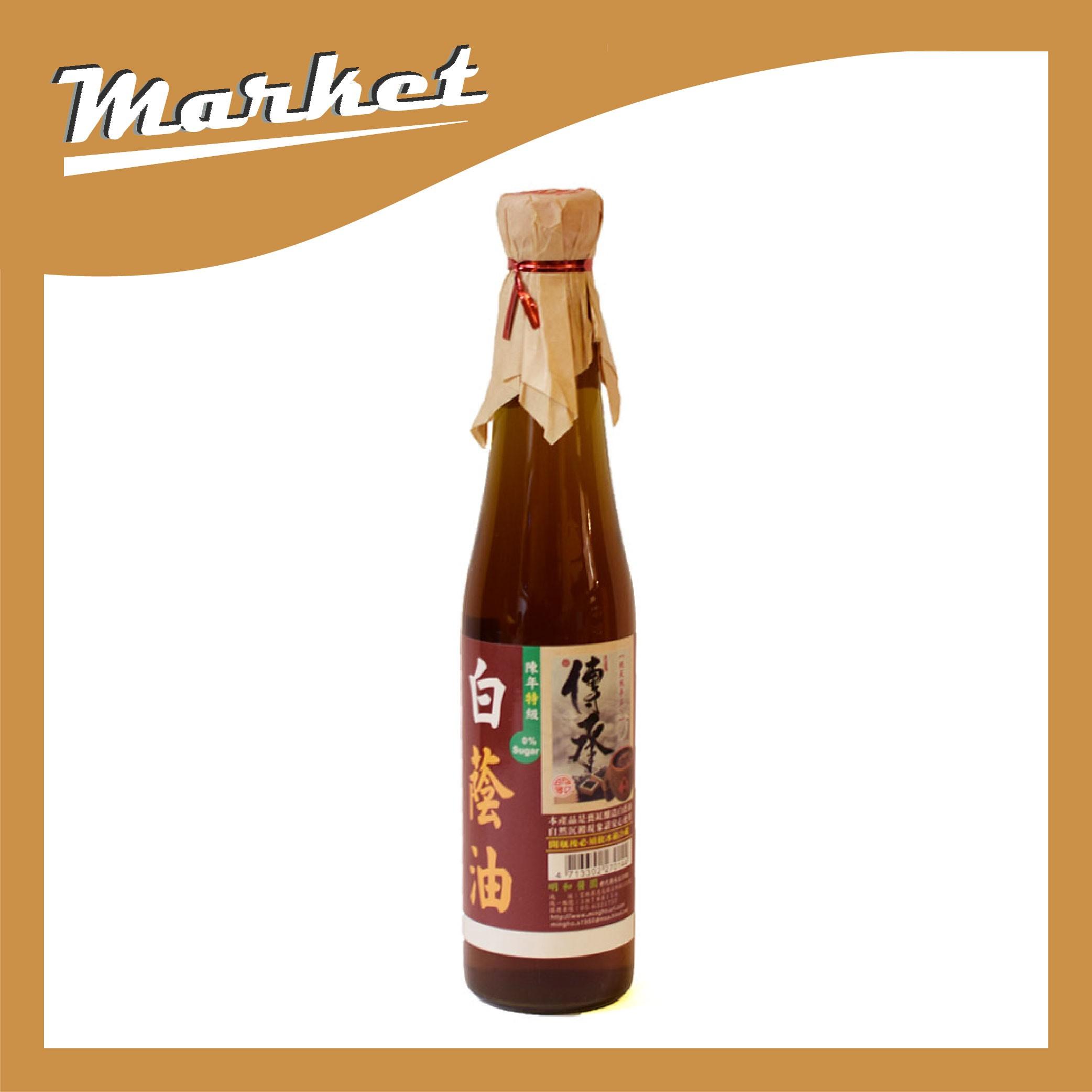 陳年特級白蔭油 (450g/瓶)