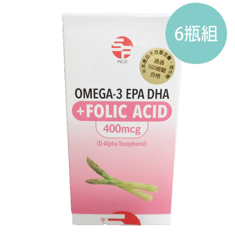 (6瓶組)小魚魚油+葉酸 (90粒/瓶)