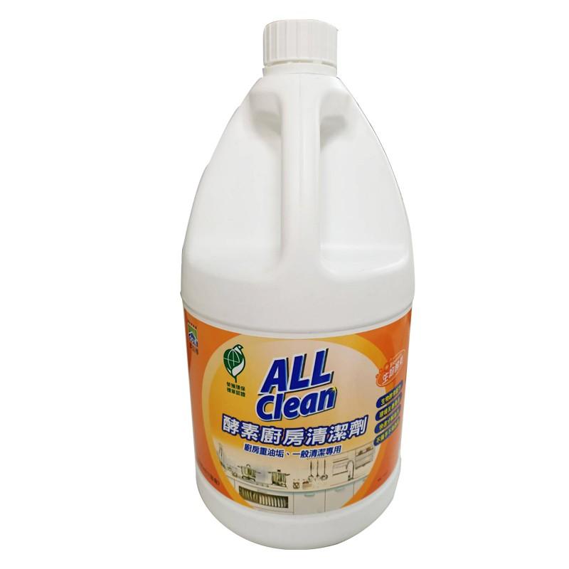 All Clean酵素廚房清潔劑(1加侖/罐)