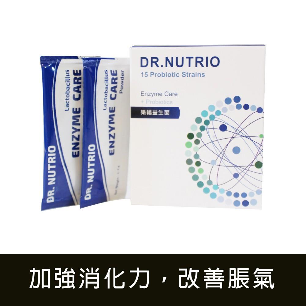 樂暢益生菌(2.3g*30包)