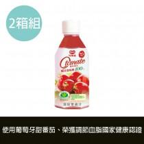 可果美 O tomate 100%蕃茄檸檬汁 (280ml / 24瓶)  2箱