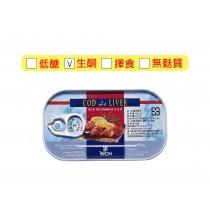 TRITON 鱈魚嫩肝 (120g/罐)