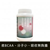葓韻 美力酵素蛋白粉(340g/瓶)