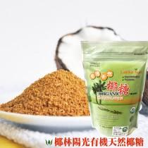 椰林陽光有機椰糖 (350g*12包)