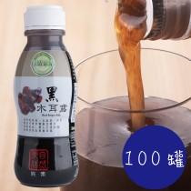 自然樂活 養生 黑木耳露(350ml*20罐*5箱)不可與其他商品合併