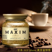 日本AGF MAXIM箴言咖啡 (80g/罐)