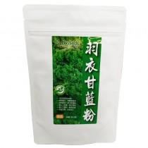 Bioseds 羽衣甘藍粉(50g/包)