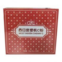 西印度櫻桃C粉(3g*30入)