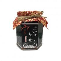 [加油讚好辣] 小魚豆豉辣椒醬(230g/罐)