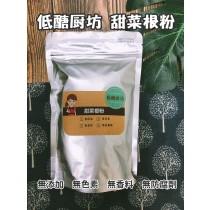 低醣廚坊 甜菜根粉 (30g/袋)