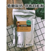 低醣廚坊 羽衣甘藍粉 (30g/袋)
