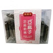 膳體家 亞麻子芝麻軟糖 (300g)