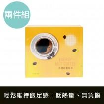 (兩件組)金鑽能量咖啡*一盒15包15G