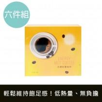 (六件組)金鑽能量咖啡*一盒15包15G