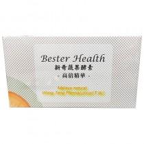 Bester Health新奇蔬果酵素粉(90g/盒)
