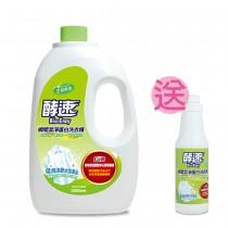(買大送小)多益得 酵速潔淨蛋白洗衣精(2000ml/瓶)